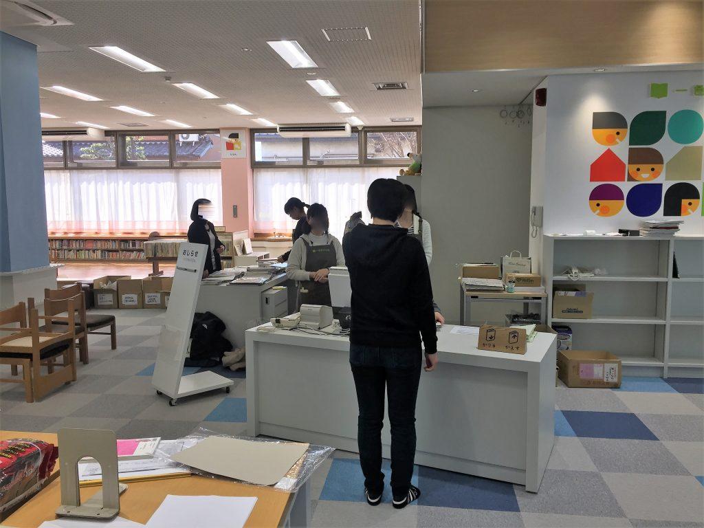 西尾市の一色学びの館の接遇マナー研修